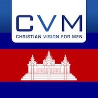 CVM Cambodia