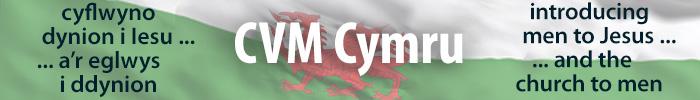 CVM Cymru